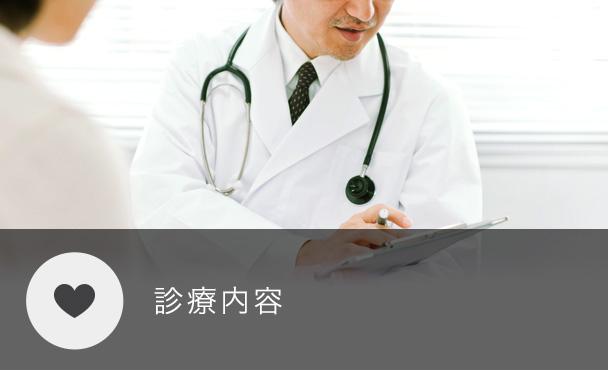 大阪 さくら メンタル クリニック